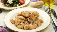 Фото рецепта Куриное филе в соевом соусе