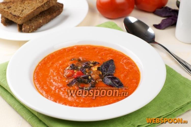 рецепт теплого томатного супа