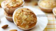 Фото рецепта Маффины лимонно-миндальные