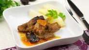 Фото рецепта Говядина с черносливом