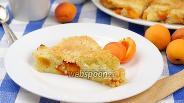 Фото рецепта Пирог с абрикосами