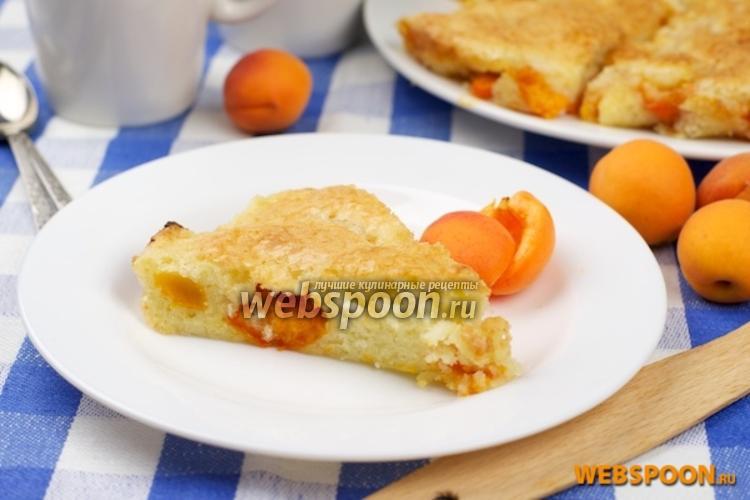 Фото Пирог с абрикосами