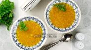 Фото рецепта Суп из чечевицы