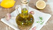 Фото рецепта Ароматное оливковое масло