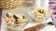 Фото рецепта Салат из капусты с черносливом