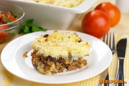 Фото рецепта Запеканка из картофельного пюре с фаршем
