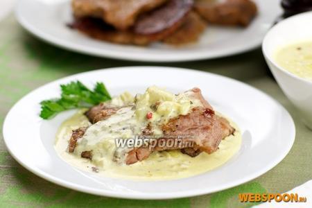 Свинина с шафрановым соусом