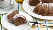 Фото рецепта Шоколадный пудинг