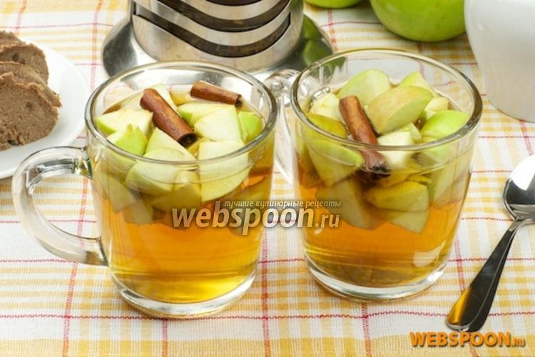 Фото Чай с яблоками и корицей