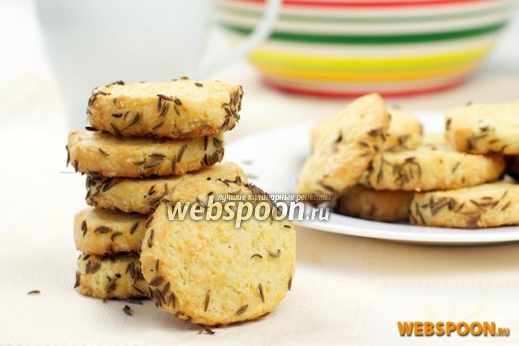 Фото Сырное печенье