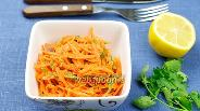Фото рецепта Салат из тёртой моркови