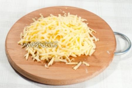 Сыр натрите на тёрке.