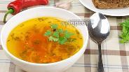 Фото рецепта Суп из индейки
