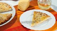 Фото рецепта Пицца «Четыре сыра»
