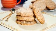 Фото рецепта Кунжутное печенье