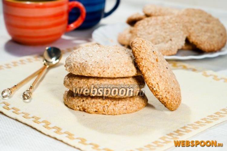 Фото Кунжутное печенье