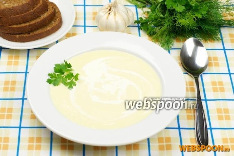 Фото Суп пюре из картофеля