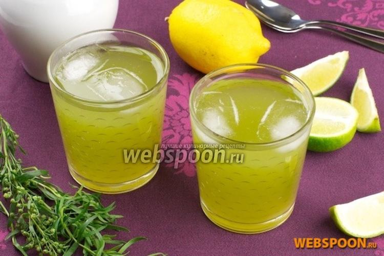 Фото Напиток из тархуна