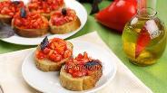 Фото рецепта Брускетты  с помидорами и сладким перцем
