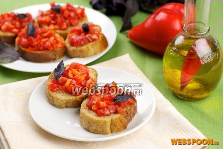 Фото Брускетты  с помидорами и сладким перцем