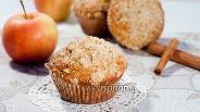 Фото рецепта Яблочные маффины со штрейзелем