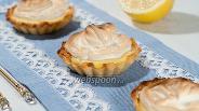 Фото рецепта Тарталетки с лимонным кремом и меренгой