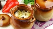 Фото рецепта Горшочки с куриной печенью и овощами