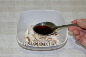 Положите грибы в пиалу и залейте их одной столовой ложкой соевого соуса.  Перемешайте и оставьте мариноваться.