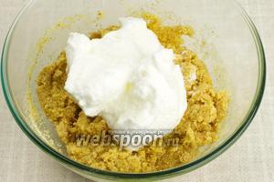 Аккуратно ввести белки в тесто и хорошо перемешать.