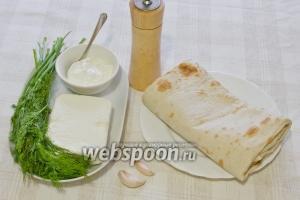 Чтобы приготовить эту закуску понадобятся: два листа армянского лаваша, творог, небольшой пучок укропа (или любой другой свежей зелени), пара зубчиков чеснока и соль, перец по вкусу.