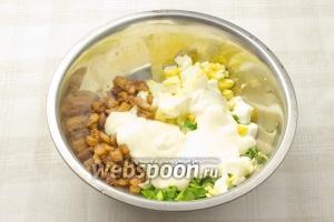 Соедините все ингредиенты в глубокой миске и добавьте соус.
