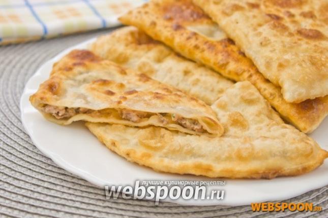 Чебуреки с мясом рецепт фото пошагово