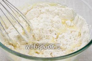 Затем добавить муку, кефир и растопленное сливочное масло — хорошо всё перемешать.