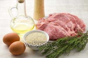 Возьмите свиную мякоть, кунжут, яйца, чёрный молотый перец, пару веточек свежего розмарина или чайную ложку сушёного.