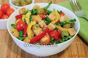 Салат с савойской капустой