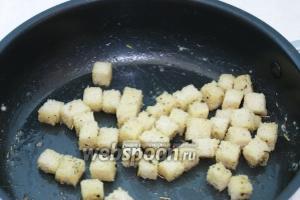 Растопить сливочное масло, добавить в него щепотку соли и розмарина, а затем порезанный батон — хорошо всё перемешать.