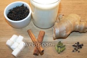 Для приготовления масала чая понадобится чёрный чай, молоко, палочка корицы около 2 см, кардамон, перец горошком, имбирь.