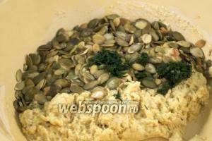 Добавить укроп (можно сухой укроп заменить свежим или замороженным) и тыквенные семечки.
