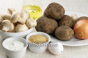 Для приготовления ароматных зраз возьмём картофель, шампиньоны, репчатый лук, сметану, укроп, чеснок, яйцо, панировочные сухари, растительное масло и специи.
