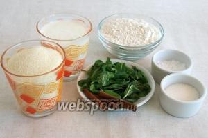 Для приготовления оладий возьмём муку пшеничную и кукурузную, манную крупу, сахар, кефир, корицу и свежую мяту.