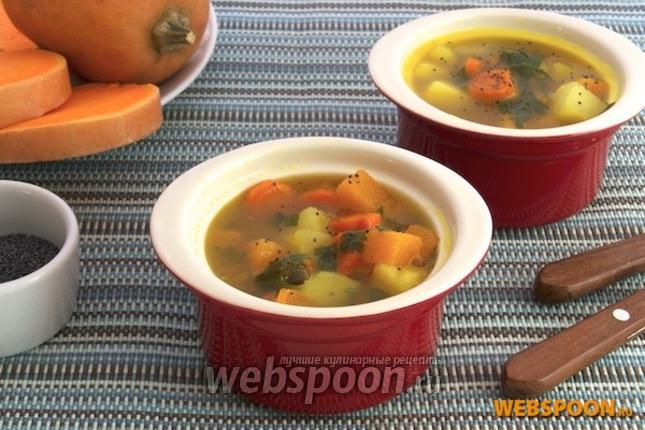 Фото Суп из тыквы с маком