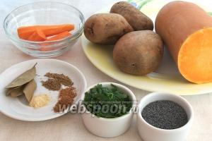 Для приготовления супа понадобится свежая тыква, картофель, морковь, петрушка, мак, сливочное масло и специи.