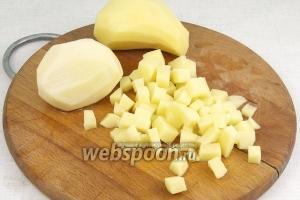 Картофель очистить и нарезать кубиками со стороной приблизительно 1-2 см.