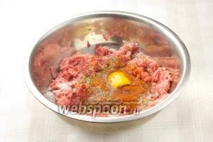 Добавьте яйцо, любимые специи (мы добавили хмели-сунели и чёрный молотый перец) и посолите.