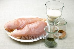 Для этого рецепта приготовьте: куриные грудки без кожи, сахар, растительное масло, специи (кориандр, сушёный укроп, чёрный молотый перец), половину стакана кипячёной воды комнатной температуры.