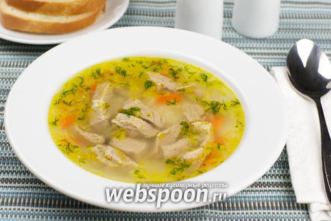 суп с говядины рецепт с фото