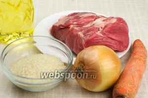 Для приготовления супа возьмём ровный кусок говядины без лишнего жира, морковь, репчатый лук, 3-4 горсти риса, специи и свежий укроп.