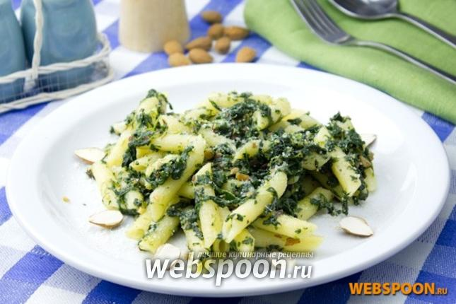 Фото Паста пенне со шпинатом