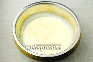 Когда сыр расплавится — добавьте в ёмкость пюре из сладкого перца. Доведите до кипения.