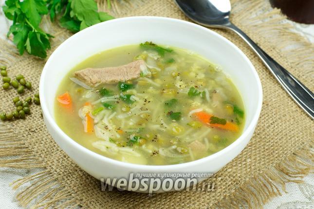 Фото Суп с говядиной и машем
